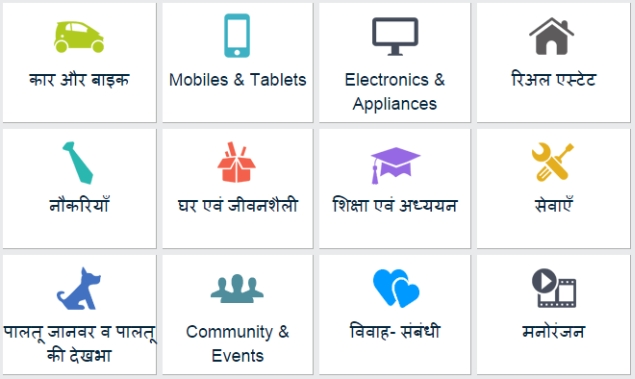 Indian Languages Finally Making Their Presence Felt in E-Commerce