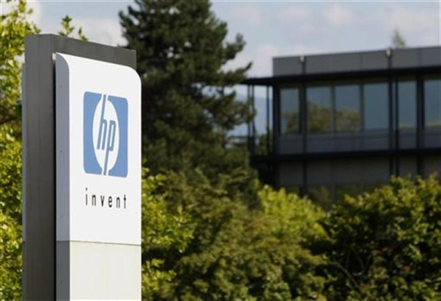 HP executives were aware of Autonomy accounting discrepancies: Report