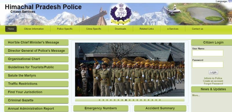 Himachal Pradesh Launches Police Website to Monitor Complaints by Public