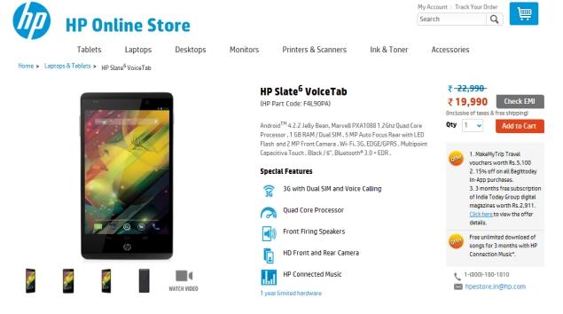 hp_slate6_voicetab_store_listing.jpg