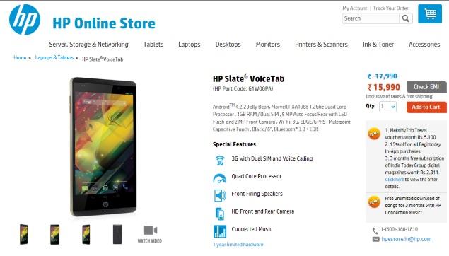hp_slate_6_voicetab_listing_store.jpg