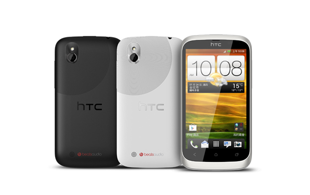 HTC unveils 4-inch Desire U with Android 4.0, 1GHz processor