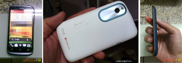 HTC Proto may launch as Desire X; images, full specs revealed