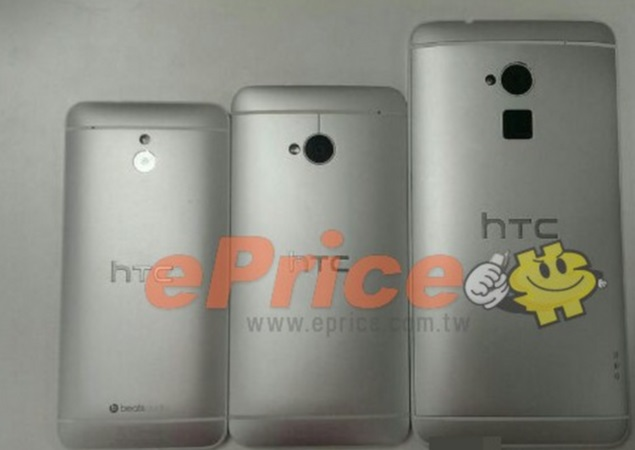 Purported pictures of HTC One Max with fingerprint scanner surface online