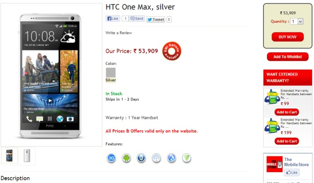 HTC One Max with 5.9-inch full-HD display available online at Rs. 53,909