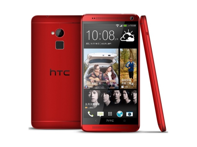 HTC One Max now available in Red variant in Taiwan