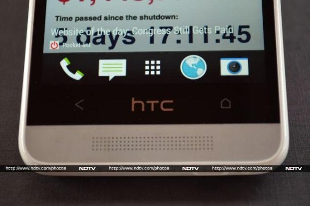 htc-one-mini-capacitive-keys.jpg