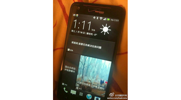 HTC Sense 5.0 appears again on Droid DNA in China, more screenshots spotted
