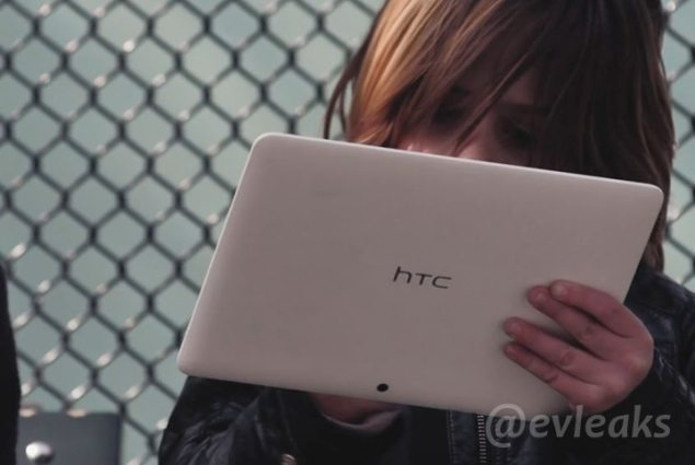 htc-tablet-2.jpg