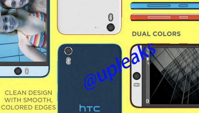 HTC Desire Eye Leaked; Tipped to Include 13-Megapixel Selfie Camera