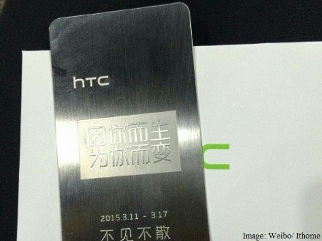 HTC Sends Invites for Event in China; HTC One E9 Gets Certified