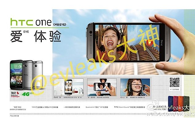 Purported HTC One (M8 Eye) Press Image Tips 13-Megapixel Duo Camera