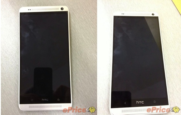 Purported images of HTC One Max phablet surface online