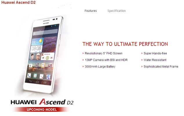 Huawei Ascend D2 and Ascend W1 listed as 'upcoming' on the company's India website
