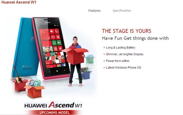 huawei-ascend-w1-big.jpg