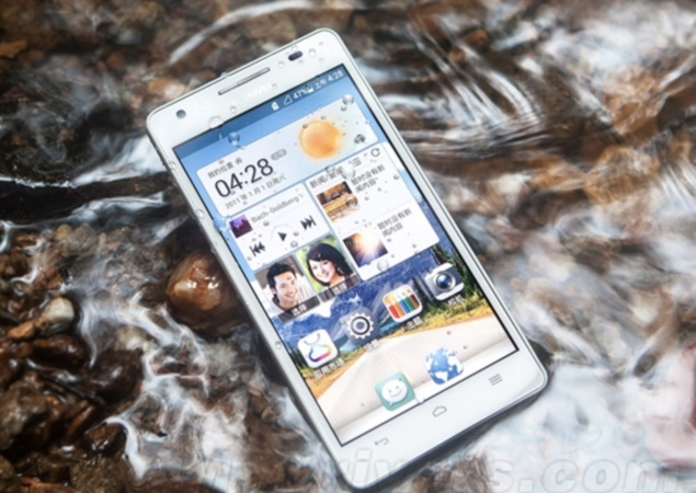 Huawei Honor 3 with 13-megapixel camera officially launched