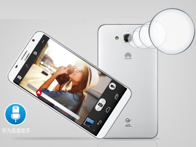 Huawei Ascend GX1 With 6-Inch HD Display, 64-Bit Quad-Core SoC Launched