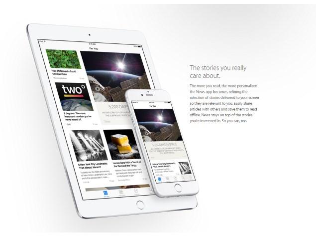 ios9_news_apple.jpg