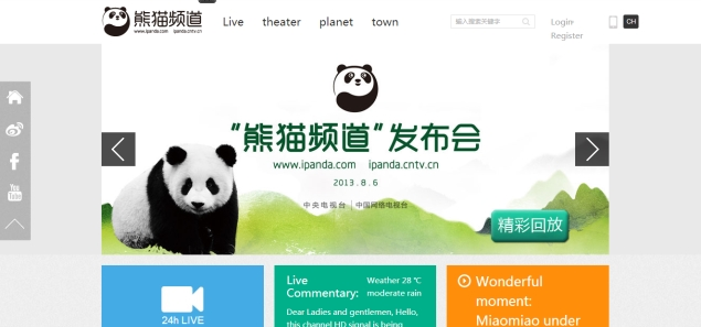 China launches 24-hour giant panda Internet channel