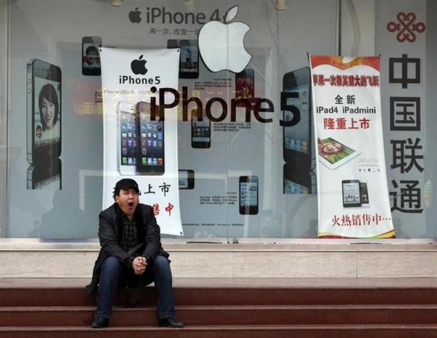 iPhone 5S rumoured specs: Apple A7 quad-core processor, 2GB RAM,  12-megapixel camera