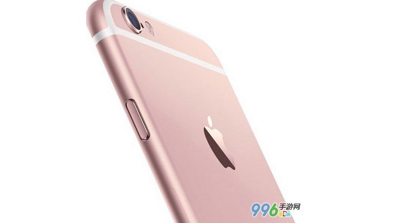 iphone_6s_rose_gold_rumour_996_website.jpg