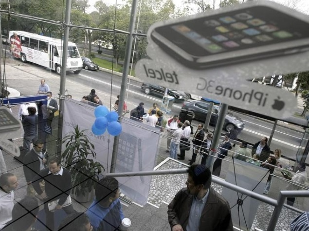Mexican Trademark Body Rules for iFone in iPhone Services Case