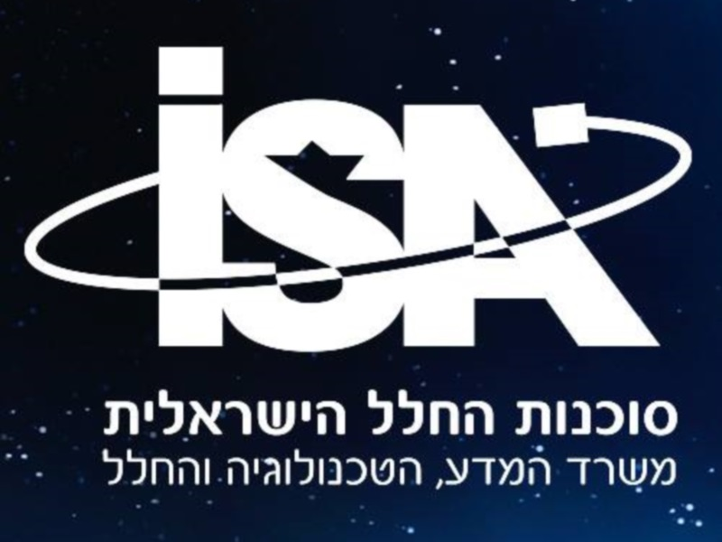 nasa  israel ink space cooperation agreement