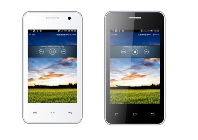 Karbonn Smart A51 budget Android smartphone available online for Rs. 3,499
