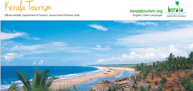 To tour Kerala on Internet, use gestures