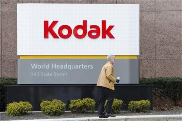 Kodak Becomes Latest Cryptocurrency Convert