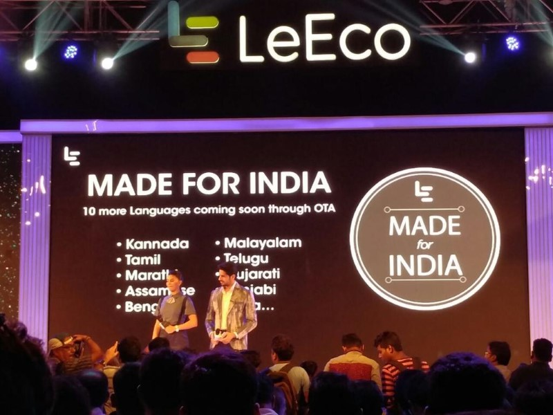 LeEco Eyes FIBP Approval for Retail Stores in Next 2-3 Months