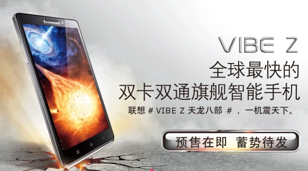 Lenovo Vibe Z dual-SIM phablet with 5.5-inch full-HD display launched