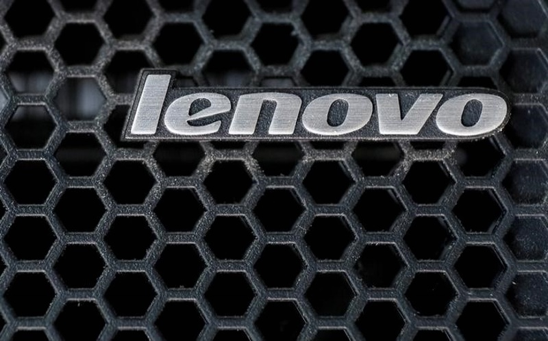 Lenovo Posts First Annual Loss in 6 Years on M&A Costs