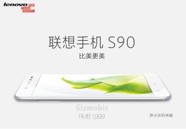 Lenovo Silently Launches iPhone 6-Lookalike, the Sisley S90
