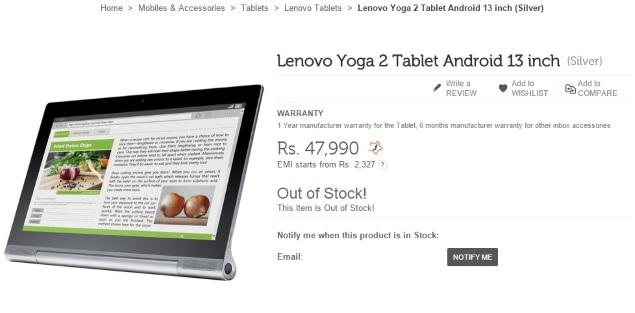 lenovo_yoga_2_13_inch_flipkart_listing.jpg