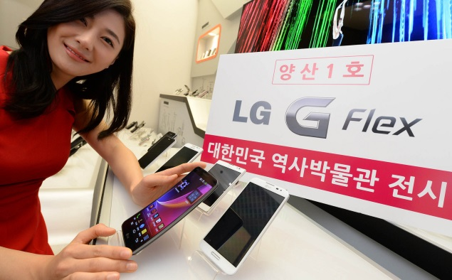 LG G Flex announced for more than 20 European countries with February launch