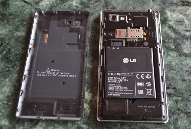 lg-optimus-4x-hd-battery.jpg