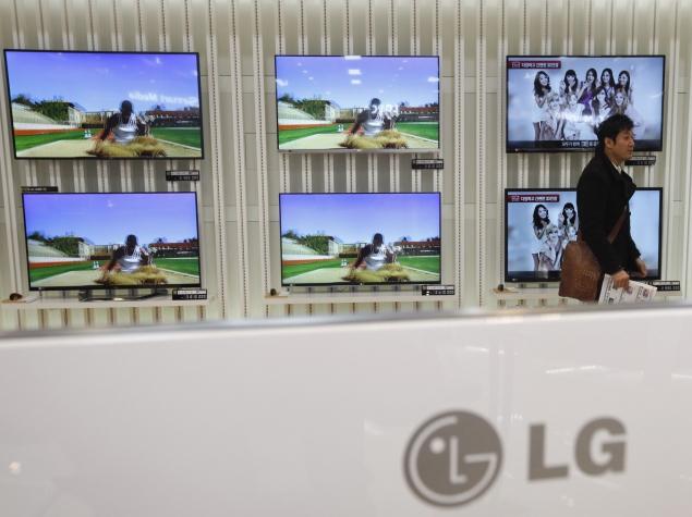 LG Display posts robust Q4 profit amid Apple worries