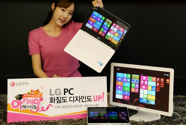 LG reveals Ultra PC, Tab-Book 2 and all-in-one PC ahead of CES 2014 launch