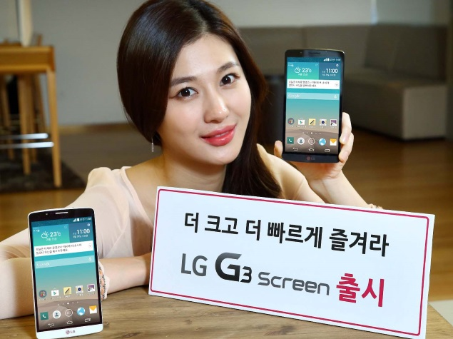 lg_g3_screen_launch.jpg