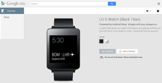 lg_g_watch_google_play_listing.jpg