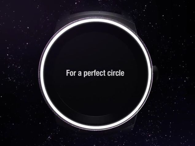 LG Teases Moto 360-Like Circular Android Wear Smartwatch for IFA Launch