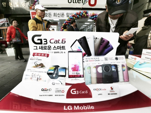LG, Google Sign Long-Term Patent Cross-Licensing Agreement