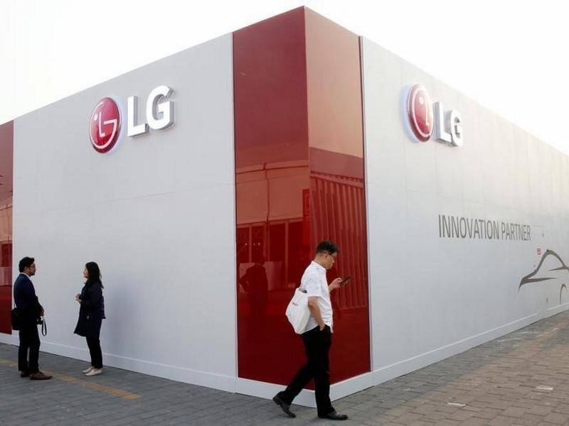 LG Electronics Posts Massive Profit Jump Despite Smartphone Sales Slump