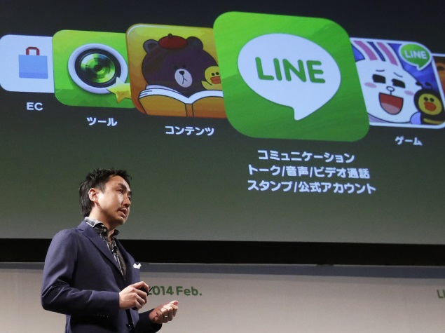 Line Says No IPO This Year