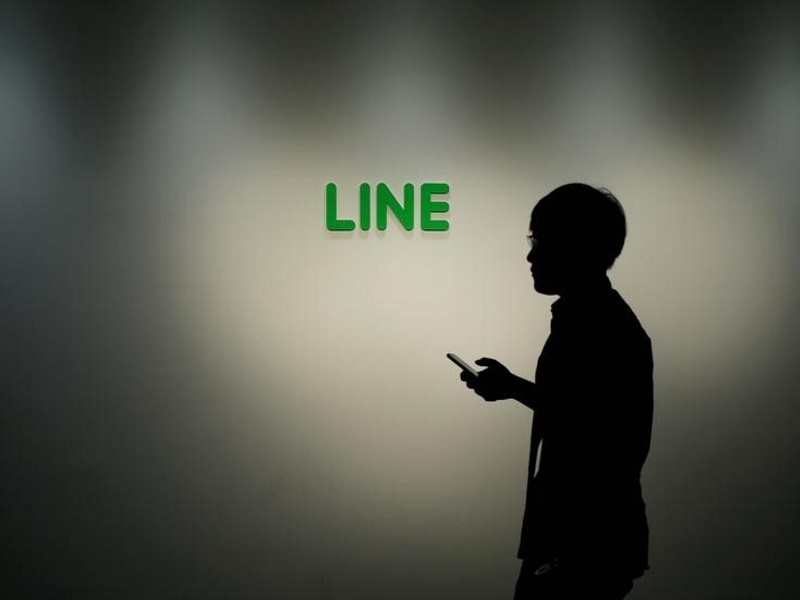 Japan's Line Prices IPO at Top of the Range, May Raise Up to $1.3 Billion