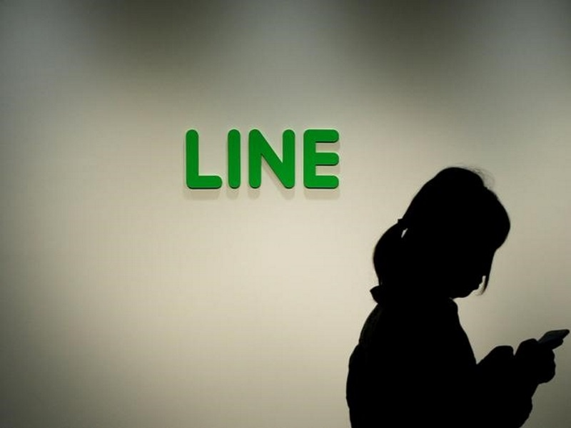 Line to Raise Up to $1.05 Billion in Dual IPO in Tokyo, New York