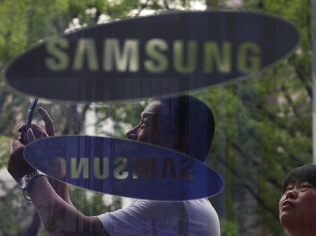 Samsung Reportedly Talks to BlackBerry About $7.5 Billion Buyout