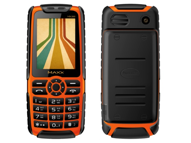 Feature Phone That Doubles Up As A Power Bank Launched At