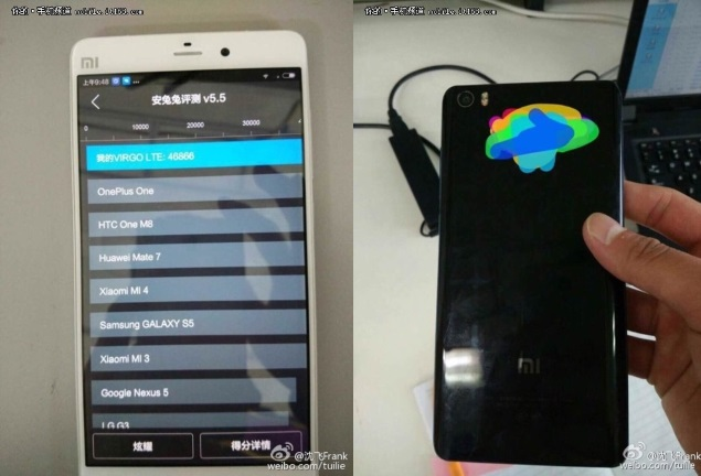 Purported Xiaomi Mi 5 Images, Benchmark Scores Leaked Ahead of Launch